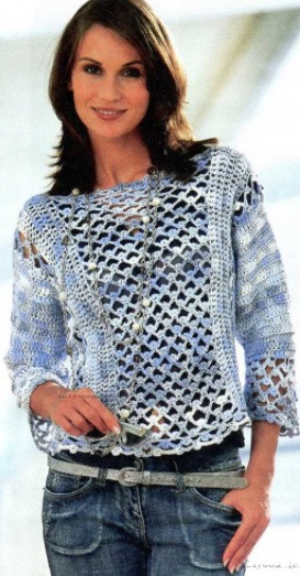 ​Melange Pullover with Relief Center